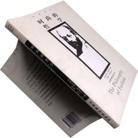 时尚的哲学 齐奥尔格·西美尔 书籍