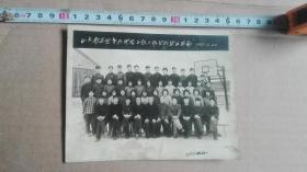 威海老毕业照片 1963年 山东省文登第九中学毕业留念 文登照片 文登县照片 文登老照片