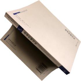 流动的现代性 齐格蒙特 鲍曼 书籍