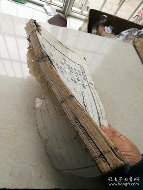 大开本,前汉书卷一至卷七合订,韩江书局仿汲古阁本刊。