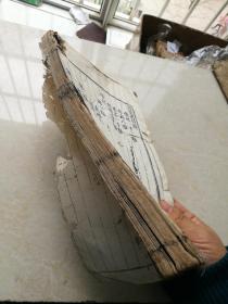 前汉书卷一至卷七合订,韩江书局仿汲古阁本刊。