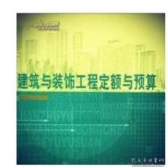 2011山西定额 (共33本) 山西省建设工程计价依据 (共10册)9E07f