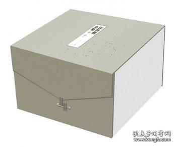 汪曾祺全集(全12卷,布面精装)