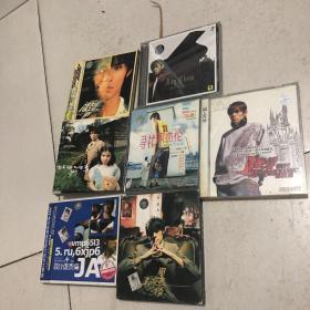 周杰伦 CD 七盘合售 详细看图