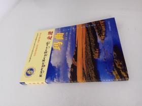 走进玛曲:天下黄河第一弯 格萨尔发祥地