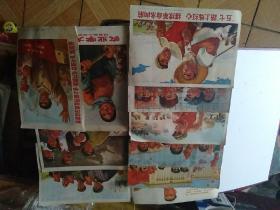 文革宣传画(10张合售)