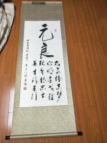 吴治江书法作品。