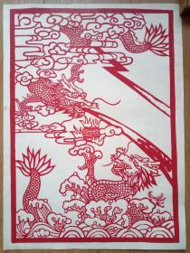 二龙戏珠 传统手工剪纸 民间艺术 托裱 (年代:2000年)