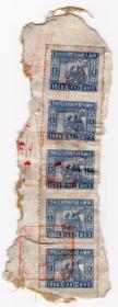 东北区税票-----1952版东北区, 机器图印花税票, 壹仟圆\(立五连)2-4号