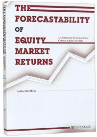 股票市场收益率的可预测性:基于中国股票市场的实证研究(英文版)