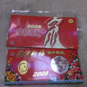 2008鼠年生肖贺年卡  镀金