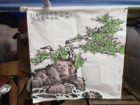 著名画家 书法家《林凡》作品 尺寸68x68cm