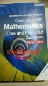 Mathematics(数学核心扩展教程)