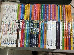 我的第一本科学漫画书·绝境生存系列:(1-37册)全37本合售 包正版