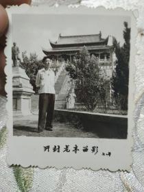 1972年开封龙亭留影