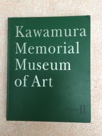 川村纪念馆【博物馆】艺术之路