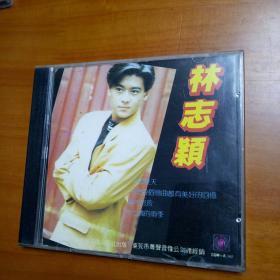 CD:  青春偶像,林志颖
