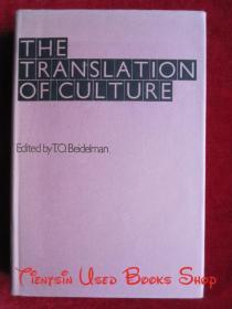 The Translation of culture: Essays to E. E. Evans-Pritchard(英语原版 上书口刷红 精装本)文化的翻译:E. E. 埃文斯·普里查德的随笔