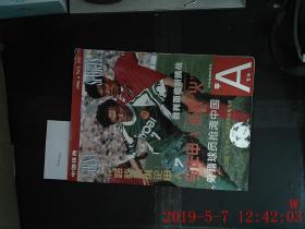 中国体育 1996.6