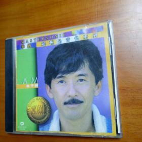 CD:  华纳超级品音色系列 林子祥
