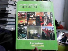 Furniture Exhibition Design家居展览设计