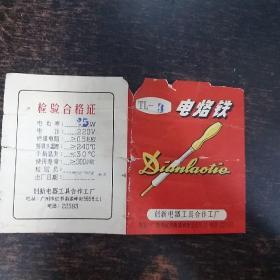 TL-3电烙铁说明书(广州创新电器工具合作工厂)