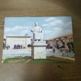 1958年 鲁迅先生之墓  明信片1张
