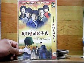温州人在巴黎 ;2碟装DVD
