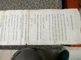 新疆著名书法家《翁伯祥书毛泽东诗词十五首》,癸亥年冬月翁伯祥书。