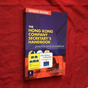 The Hong Kong Company Secretarys Handbook(香港公司秘书手册)