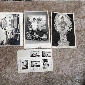 老照片8张合售