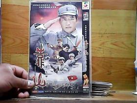 靠山;2碟装DVD【国语发音中文字幕】