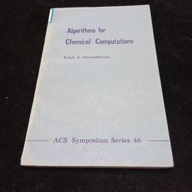 英文原版。化学计算用的算法(内部交流)