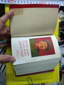 赤脚医生手册 吉林