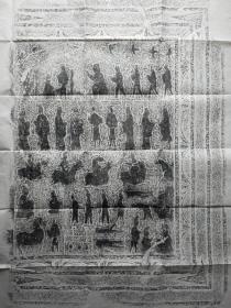煦斋艺术馆藏东汉画像石拓本一品,尺寸85/125公分,内容分上中下三组,第一组为大禹治水三过家门而不入,第二组为拜谒图,第三组为战争场面,斩首战俘等,雕刻精美,刻画逼真,反应了东汉时期人民的生活和信仰,极具收藏价值。欢迎关注支持。煦斋13683791917