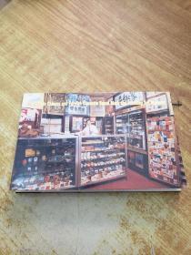 拉卜楞寺明信片10张合售(中英藏文三语,未见)