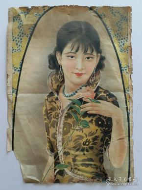 民国美女宣传画         尺寸:36cmx25.5cm