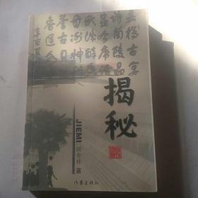 古贝春酒业文化,揭秘