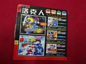 游戏光盘--1CD-洛克人-最新全集
