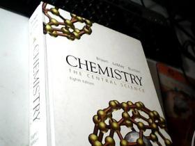CHEMISTRY THE CENTRAL SCIENCE(精装 英文版  第八版)