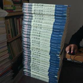 世界500强企业发展丛书    现有31本