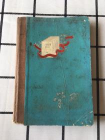 老日记本 学习