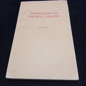 英文原版。分析化学基础(译自保加利亚文)