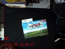 南昌乡村旅游手册