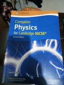 IGCSE测试物理大全