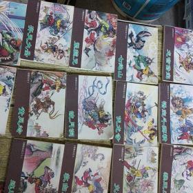 西游记(连环画)河北美术出版社 35本和售