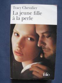 La jeune fille à la perle (戴珍珠耳环的少女) 2004年法国印刷 法语原版