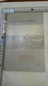 【馆藏】DAVID E. CHRISTENSEN URBAN DEVELOPMENT 英文原版 城市发展