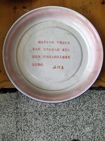 文革老茶盘