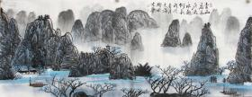 【保真】著名书画家大海国画:青山看不厌,流水趣何长